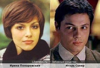 Ирина Понаровская и Игорь Скляр