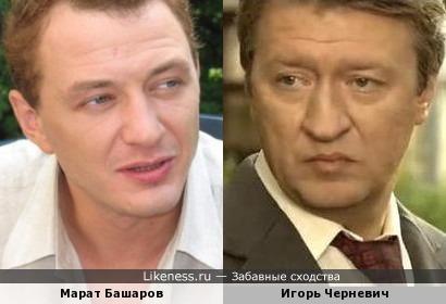 Актеры Марат Башаров и Игорь Черневич