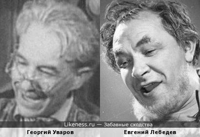Актеры прошлого века Георгий Уваров и Евгений Лебедев