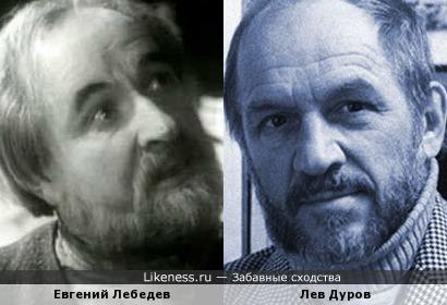 Актеры Евгений Лебедев и Лев Дуров