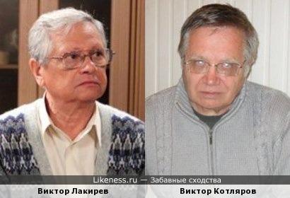 Актер Виктор Лакирев и историк Виктор Котляров