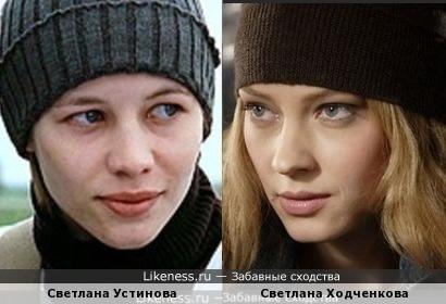 Актрисы Светлана Устинова и Светлана Ходченкова