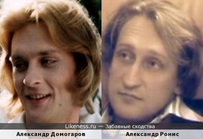 Актеры Александр Ронис и Александр Домогаров