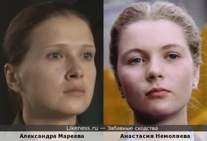 Актрисы Александра Мареева и Анастасия Немоляева
