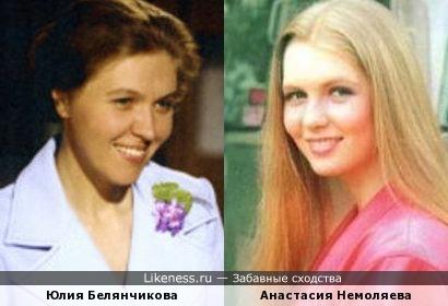 Юлия Белянчикова и Анастасия Немоляева