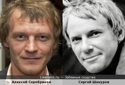 Актеры Алексей Серебряков и Сергей Шакуров