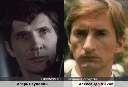 Актеры Игорь Ясулович и Александр Лыков