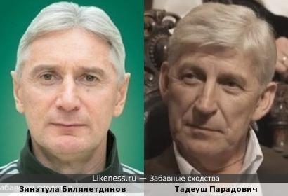 Зинэтула Билялетдинов и Тадеуш Парадович