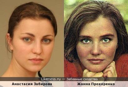 Актрисы Анастасия Забирова и Жанна Прохоренко