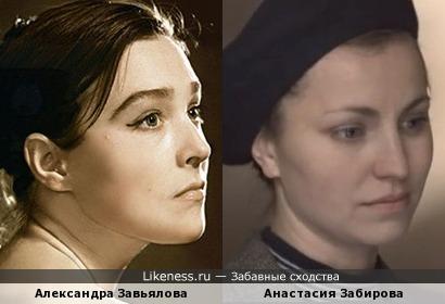 Актрисы Александра Завьялова и Анастасия Забирова