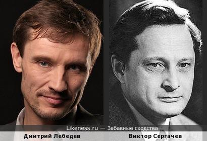 Актеры Дмитрий Лебедев и Виктор Сергачев