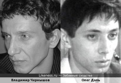 Актеры Владимир Чернышов и Олег Даль