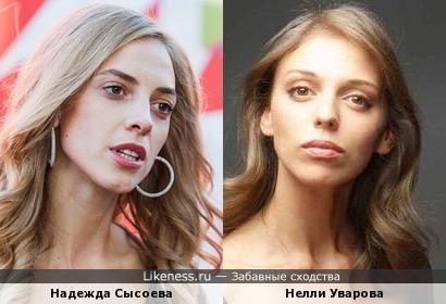Актрисы Надежда Сысоева и Нелли Уварова