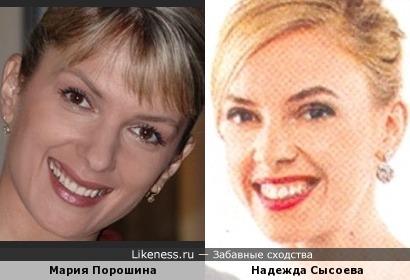 Мария Порошина и Надежда Сысоева