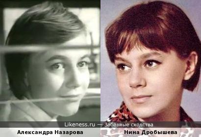 Актрисы Александра Назарова и Нина Дробышева