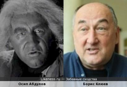 Актеры Осип Абдулов и Борис Клюев