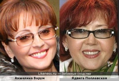 Певицы Анжелика Варум и Ядвига Поплавская