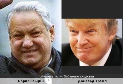 Борис Ельцин и