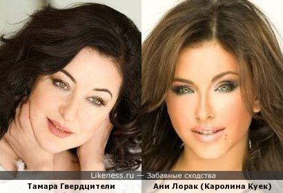 Певицы Тамара Гвердцители и Ани Лорак