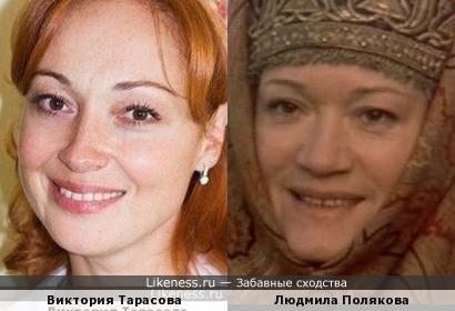 Актрисы Виктория Тарасова и Людмила Полякова