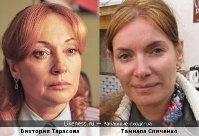 Актрисы Виктория Тарасова и Тамилла Сличенко