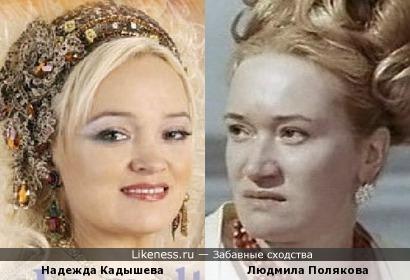 Надежда Кадышева и Людмила Полякова