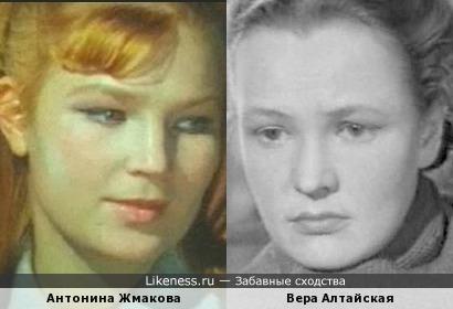 Актрисы Антонина Жмакова и Вера Алтайская