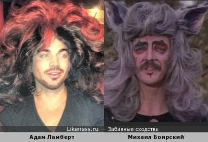 Адам Ламберт и Михаил Боярский