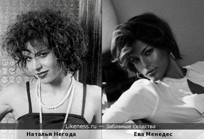 Актрисы Наталья Негода и Ева Менедес