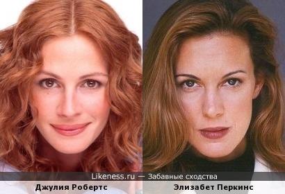 Актрисы Джулия Робертс и Элизабет Перкинс