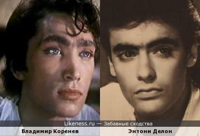 Актеры Владимир Коренев и Энтони Делон