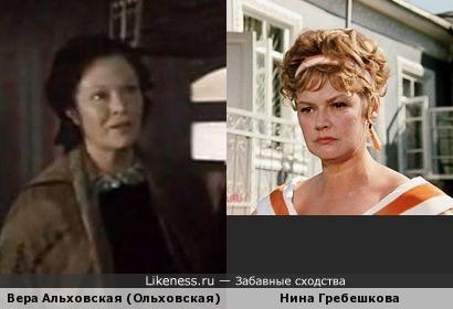 Актрисы Вера Альховская (Ольховская) и Нина Гребешкова