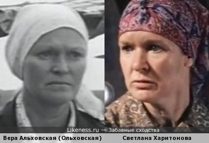 Актрисы Вера Альховская (Ольховская) и Светлана Харитонова
