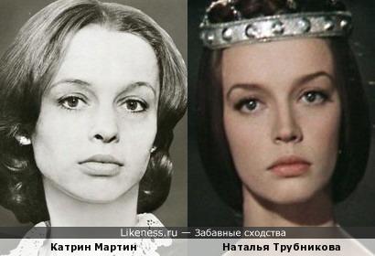 Актрисы Катрин Мартин и Наталья Трубникова