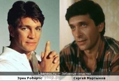 Актеры Эрик Робертс и Сергей Мартынов