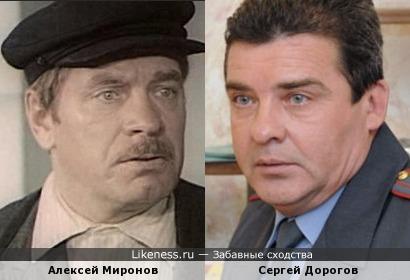 Актеры Алексей Миронов и Сергей Дорогов