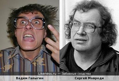 Вадим Галыгин и Сергей Мавроди