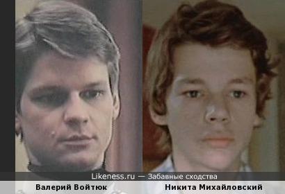 Актеры Валерий Войтюк и Никита Михайловский