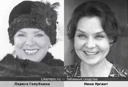 Актрисы Лариса Голубкина и Нина Ургант