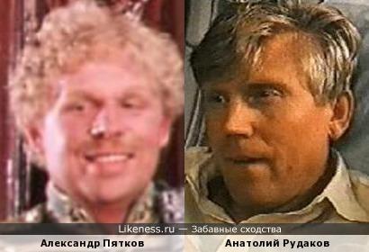 Актеры Александр Пятков и Анатолий Рудаков