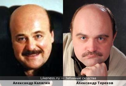 Актеры Александр Калягин и Александр Терехов