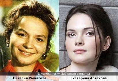 Актрисы Наталья Рычагова и Екатерина Астахова