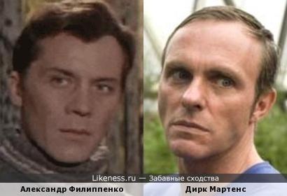 Актеры Александр Филиппенко и Дирк Мартенс