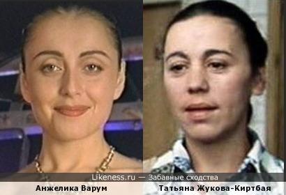 Анжелика Варум и Татьяна Жукова-Киртбая