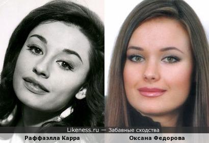 Раффаэлла Карра и Оксана Федорова
