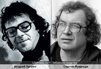 Андрей Ургант и Сергей Мавроди