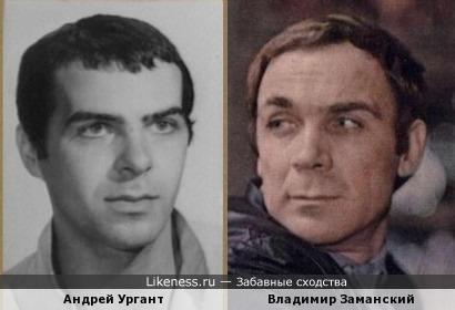Актеры Андрей Ургант и Владимир Заманский