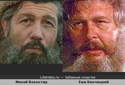 Актеры Михай Волонтир и Ежи Бинчицкий