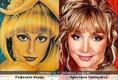 Певицы Рафаэлла Карра и Кристина Орбакайте