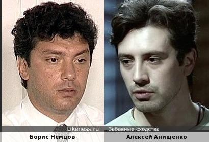 Борис Немцов и Алексей Анищенко